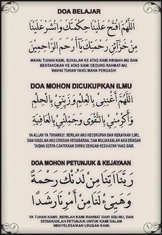 Doa belajar Reminder Quotes, Self Reminder, Words Quotes, Life Quotes, Quran Quotes Inspirational, Islamic Love Quotes, Muslim Quotes, Hijrah Islam, Doa Islam