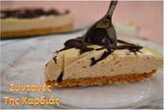 ΣΥΝΤΑΓΕΣ ΤΗΣ ΚΑΡΔΙΑΣ: Cheesecake με φυστικοβούτυρο