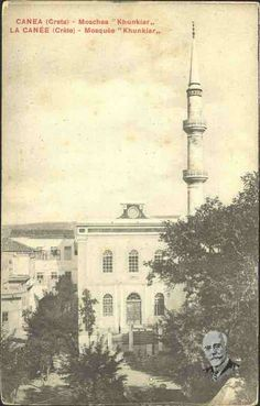 "Canea - Moschea ""Khunkiar"" Ταχυδρομική κάρτα"