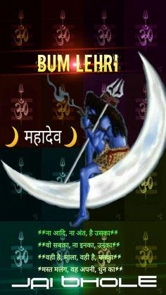 Bum lehri..... Shiva Lord Wallpapers, Divine Grace, Lord Mahadev, Heart Touching Shayari, Shiva Shakti, God Pictures, Hare Krishna, Hindus, Life Thoughts