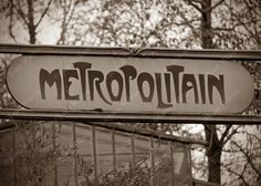 Choose Color or Sepia Tone Metropolitain Paris France Subway Sign Photo Fine Art Photography Print