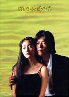 Say You Love Me (愛していると言ってくれ, Aishiteiru to Ittekure) 1995