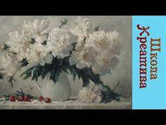 ПИОНЫ В ВАЗЕ 40*60. МАСЛО. КИСТЬ. Сергей Никифоров | РИСУЕМ ОНЛАЙН | ШКОЛА КРЕАТИВА - YouTube