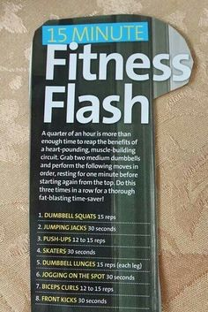 15 minutes fitness flash