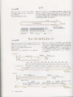 Tricotage_60.jpg