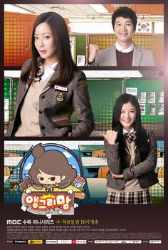 Angry Mom. I have finished this drama today and all I can say is VERY GOOD!! The story is very interesting. It won't bore you. Characters are cute and funny. I know that bullies cannot be avoided. It's part of every highschoolers life. This drama is worth my time.