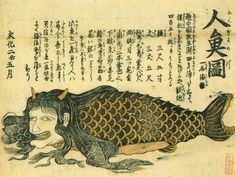 1805 illustration (artist unknown) from the Waseda University Theater Museum shows a mermaid that was reportedly captured in Toyama Bay.