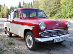 of This was a literal transitional model, as it had the 402 body, but had the machinery of the impending Retro Cars, Vintage Cars, Antique Cars, Automobile, Mens Toys, Fiat 500, Old Cars, Exotic Cars, Cars And Motorcycles