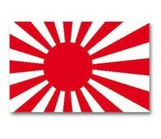 Mil-Tec Kriegsflagge Japan / mehr Infos auf: www.Guntia-Militaria-Shop.de