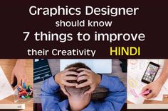 Broad Develop of Success Success, Graphics, Creative, Blog, Design, Graphic Design, Charts