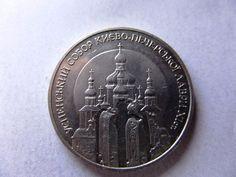 5 гривна 1998 киев печерск собор | Монеты и банкноты, Монеты: страны мира, Европа | eBay!
