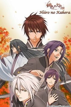 Crunchyroll - Hiiro No Kakera Full episodes streaming online for free ... Short romantic fantasy. Don't know where the show originated but I enjoyed the episodes!