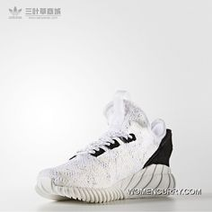 df7d59c392851e Adidas TUBULAR DOOM Women Men White Shoes Cheap To Buy