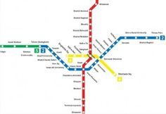Bilbao Metro Trains Metro Systems Pinterest Bilbao and