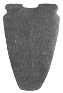 Egyptian Museum of Antiquities - The Narmer Plate. Find more @ ask-aladdin.com