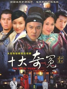Phim kiếm hiệp: Thập Đại Kỳ Án - Phim moi nhat - Phim Hong kong - Phim Kiem hiep Online