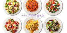 Η σαλάτα στην δίαιτα : 5 δροσερές σαλάτες με «καλές» θερμίδες! | Διαιτoλογία - Νεστορή Βασιλική