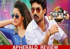 REVIEW : PATAAS (Patas)