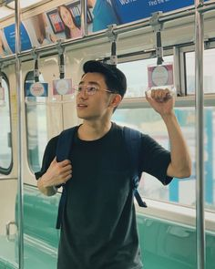 Benedict Cua in aojo frames Korean Language Learning, Philippines, Frames, Bts, Photo And Video, Random, Instagram, Fashion, Learn Korean