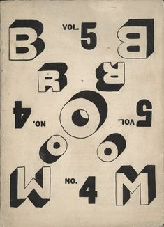 El Lissitzky. Broom ●彡