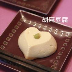簡単!豆乳でとろ~り胡麻豆腐
