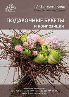 https://fbcdn-sphotos-g-a.akamaihd.net/hphotos-ak-ash4/q71/s720x720/401103_579179492112943_1042174966_n.jpg