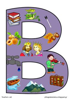 Alphabet Activities, Literacy Activities, Learn Greek, Greek Language, Greek Alphabet, Speech Room, School Staff, School Lessons, Learn To Read