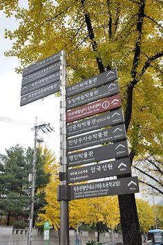 revampedme: Recollecting memories of Bukchon Hanok Village, Se...