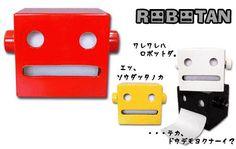 a robot head toilet paper holder!