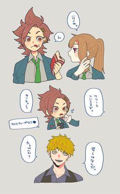 Twitter Anime Couples Manga, Cute Anime Couples, Manga Girl, Anime Art Girl, Anime Girls, Rpg Horror Games, Art Folder, Rpg Maker, Mega Man