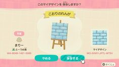 Animal Crossing 3ds, Animal Crossing Qr Codes Clothes, Animal Crossing Villagers, Animal Crossing Pocket Camp, Fantasy Island, Pixel Art, Custom Design, Coding, Pattern
