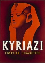 Kyriazi Egyptian Cigarettes