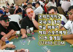 온라인카지노 otp88.com 카지노온라인게임 온라인카지노 otp88.com 카지노온라인게임 온라인카지노 otp88.com 카지노온라인게임