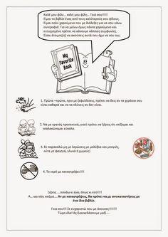 Μικρό Νηπιαγωγείο: Δανειστική Βιβλιοθήκη και βιβλιοφάγος School Librarian, Library Books, My Passion, School Projects, Books To Read, Fairy Tales, Kindergarten, Education, Reading