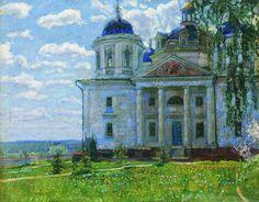 Пейзаж с церковью - Жуковский Станислав Юлианович