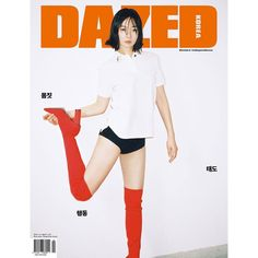 Doona Bae for Dazed Korea April 2018 Fashion Mag, Fashion Cover, Editorial Fashion, Photography Editing, Portrait Photography, Fashion Photography, Cool Kids Club, Dazed Magazine, Girl Attitude