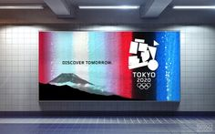 Preschoolers Design Surprisingly Great Logos For The 2020 Tokyo Olympics - DesignTAXI.com