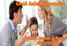 Grah kalesh specialist <strong> Grah kalesh specialist Grah Kalesh specialist mistake, bad behavior, or the creation of family father, mother, brother, sister, husband and wife.