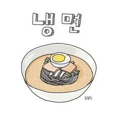 Image result for naengmyeon drawing