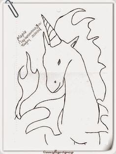 """Καλλιτεχνικές ανησυχίες #2 - """"My Art Gallery"""" ~ ♫ΣΥΛΛΕΓΩ ΣΤΙΓΜΕΣ♫"""