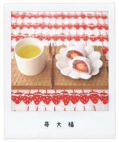 strawberry daifuku mochi balls