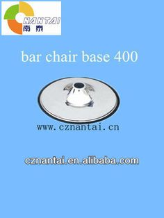 chair parts swivel base Chair Parts, Ball Chair, Leather Recliner, Swivel Chair, Base, Leather Recliner Chair, Leather Armchairs