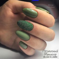 30 Outstanding Emerald Green Nails Art Designs For You Emerald Different Nail Designs Together;Emerald Green Nails;Long Emerald Green Nails; Green Nail Designs, Different Nail Designs, Nail Polish Designs, Nail Art Designs, Nails Design, Green Nail Art, Green Nail Polish, Matte Green Nails, Orange Nail Art