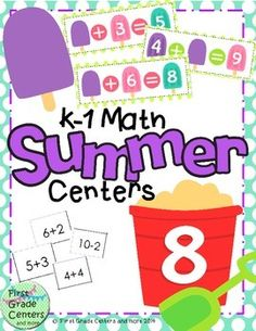 {Free} 2 summer themed math centers for addition, subtraction and missing addends.