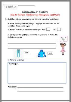 Special Education, Maths, Babe, Greek, School, Kids, Young Children, Boys, Children