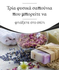 Homemade Cosmetics, Diy And Crafts, Soap, Health, Workshop, Christmas, Xmas, Atelier, Health Care