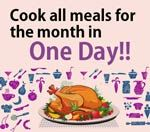 Once a Month Cooking Cookbook