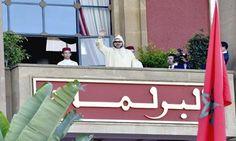 """الملك يقر أمام البرلمان بفشل النموذج التنموي المغربي ولا يستبعد إجراءت قد تحدث """"زلزالا سياسيا"""""""