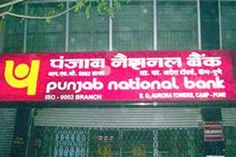 PNB Housing Finance aims to raise `3,000 cr from public issue - http://nasiknews.in/pnb-housing-finance-aims-to-raise-3000-cr-from-public-issue/