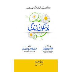 57 best for elders images allah allah islam bait rh pinterest com